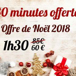 Offre Noël 2018