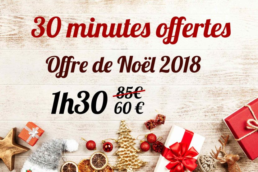 Offre Carte Cadeau Noël 2018
